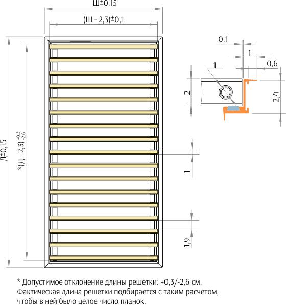 Чертеж рулонной решетки 61 тип