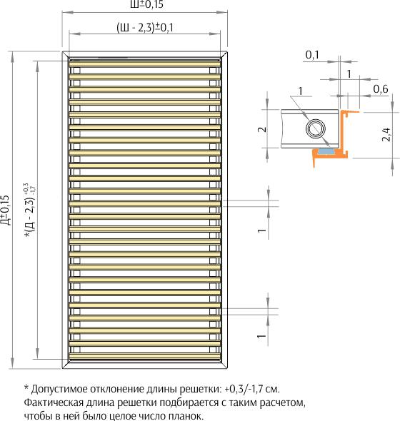 Чертеж рулонной решетки 62 тип