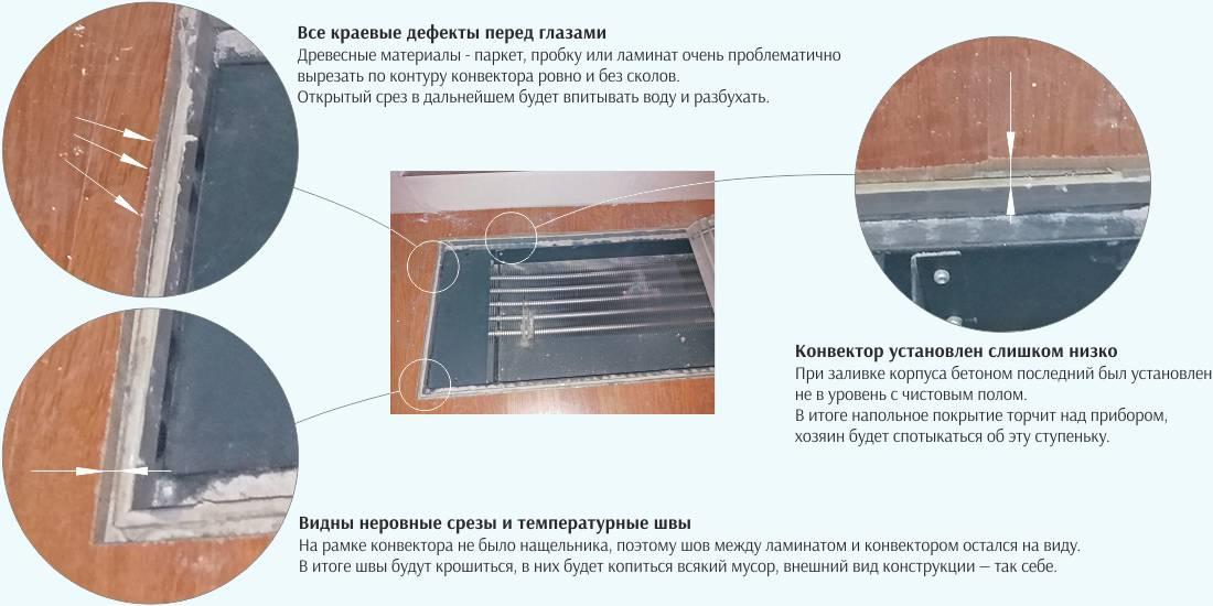 Проблемы установки классического конвектора без рамки